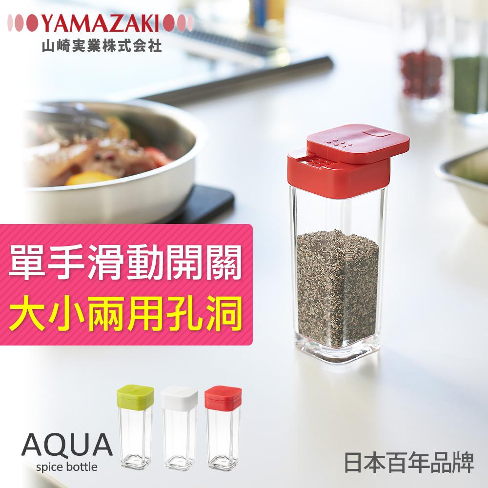 AQUA香料罐(紅) 限時8折/滿兩千折200/滿四千折400/滿六千折600