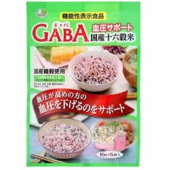 血圧サポートGABA 国産十六穀米 単品