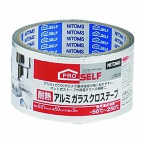 (株) ニトムズ J3520 5042 ニトムズ 耐熱アルミガラスクロステ-プ50 3356001