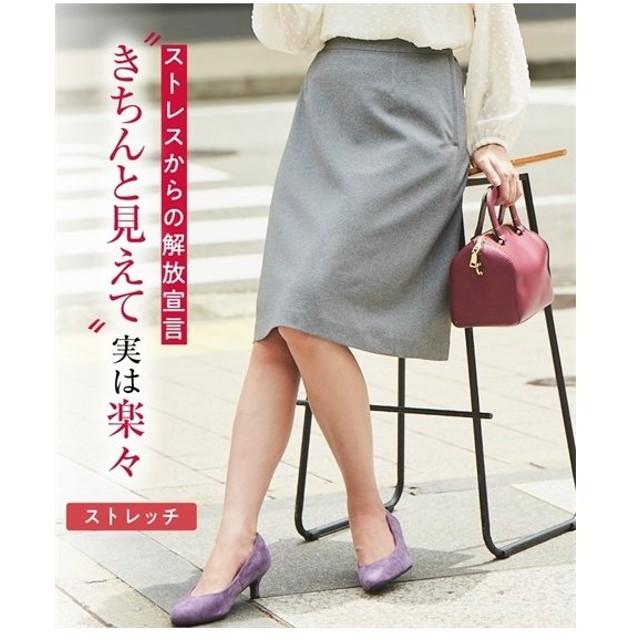 スーツ オフィス レディース 洗えるカットツイルセミフレア スカート 上下別売り  S/M/L ニッセン