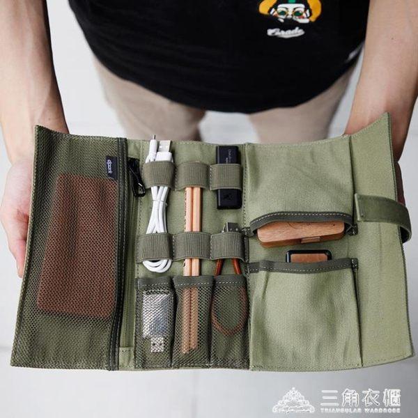 蘋果保護包數據線充電寶布袋子收納包藍芽耳機收納包便攜收納袋包