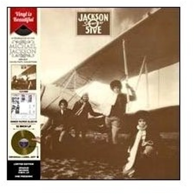The Jackson 5 Skywriter<Bronze Vinyl/限定盤> LP