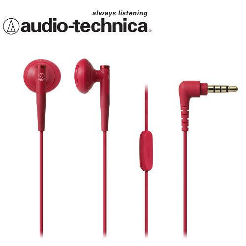 ★ 智慧型手機用耳塞式耳機 盡享悅耳音樂及通話