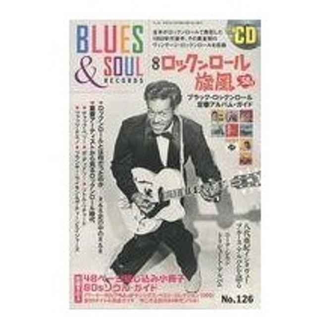 中古音楽雑誌 付録付)BLUES & SOUL RECORDS 2015年12月号 ブルース&ソウル・レコーズ