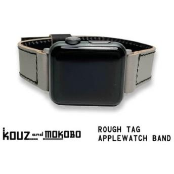 ▲ROUGH 深まる季節のモノトーン「ラフタグ アップルウォッチバンド」ソフトな着け心地(RTW-HKK-K)