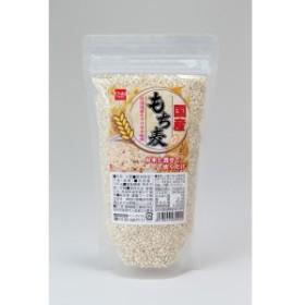 国産もち麦(キラリモチ) 単品