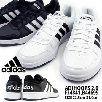 アディダス adidas スニーカー ADIHOOPS 2.0 アディフープス2.0 F34841 B44699 メンズ レディース ローカットスニーカー メンズ レディース カジュアル スリーストラ
