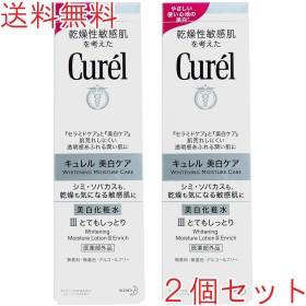 キュレル 美 白化粧水3 140mL×2個セット