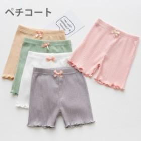 ペチコート 子供服 ペチパンツ ショートパンツ インナーパンツ 肌着 下着 インナー ストレッチ 伸縮性 柔らかい リボン付き