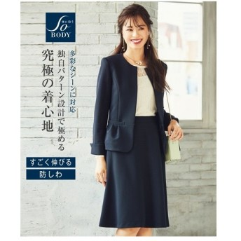 スーツ オフィス レディース SOBODY リップル ノーカラー スカート S/M/L ニッセン