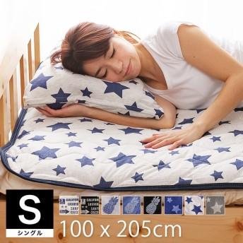 やわらかニット 敷きパッド 100x205cm シングル 新生活 一人暮らし おしゃれ寝具 綿 敷パッド