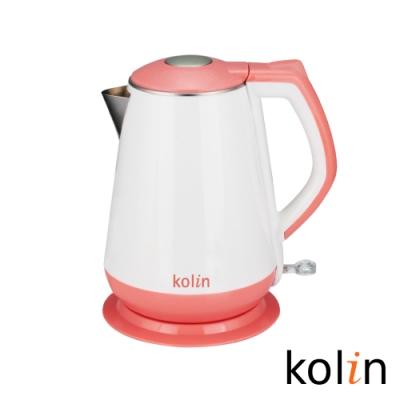 歌林Kolin-1.5L雙層防燙不鏽鋼快煮壺 KPK-UD1518