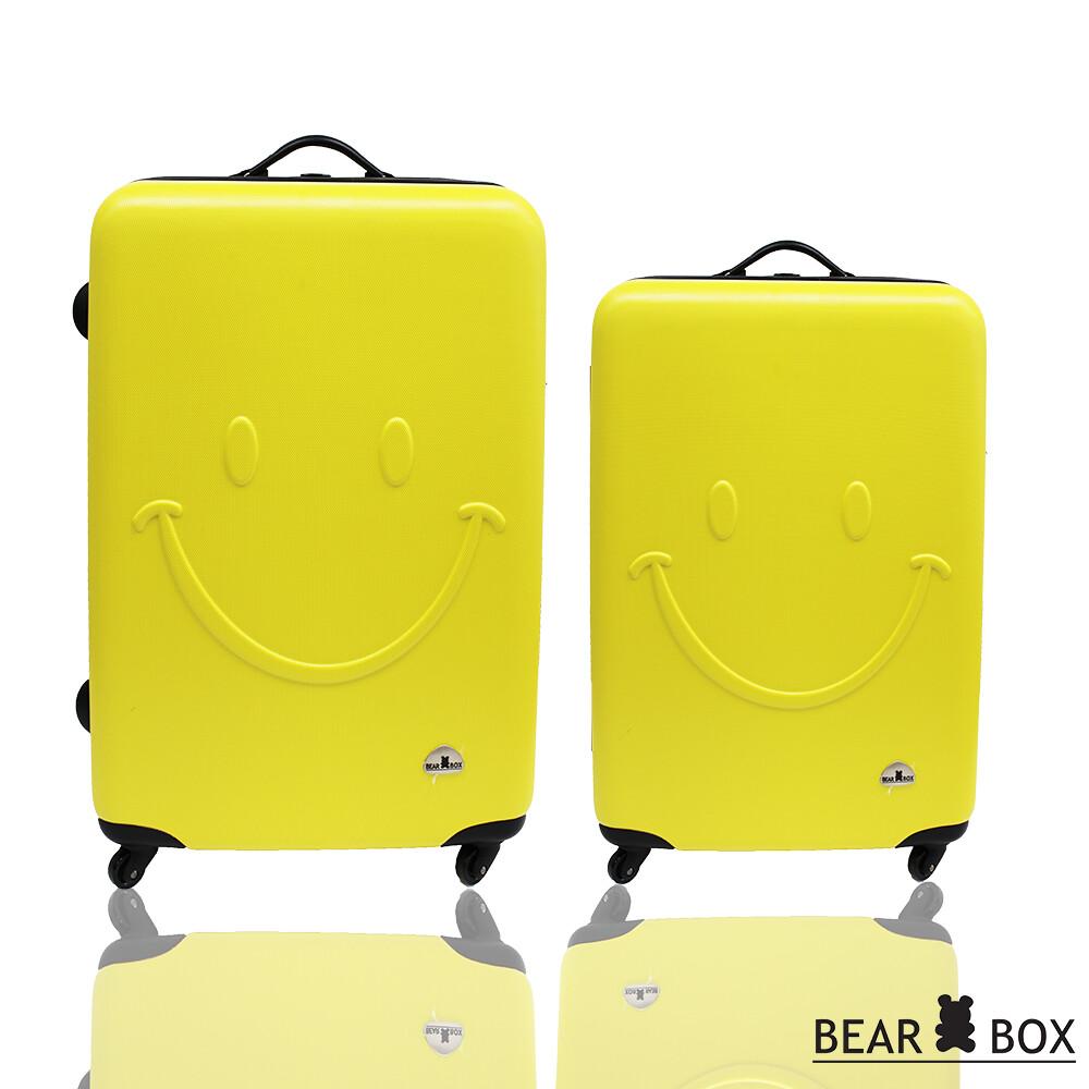 bear box微笑系列abs霧面輕硬殼24吋+20吋 超值兩件組 行李箱 旅行箱