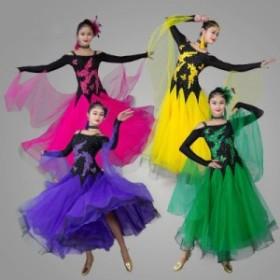 ダンス デモ ダンスウエア 社交ダンス競技用のドレス 社交ダンス衣装 競技 ガールズ 衣装 社交ダンスドレス モダンドレス ワンピース