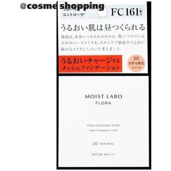 明色化粧品/モイストラボフローラ スキンコントロール メッシュファンデーション(詰替え 20(自然な肌色)) ファンデーション