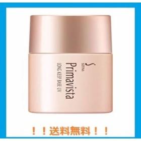 プリマヴィスタ 皮脂くずれ防止化粧下地UV トライアルサイズ 8.5mL