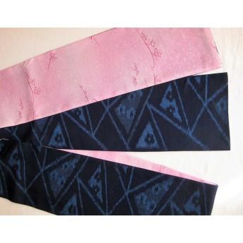 長尺ウール紬・兵児半巾帯(紺とパープルピンク)再販・オリジナル品