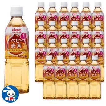 ピジョン)ペットボトル飲料ベビー麦茶500ml(1ケース24本入り)【ベビーフード】 [ 麦茶 ベビー 赤ちゃん お茶 ベビー飲料 むぎちゃ 飲み物 子供 ドリンク おちゃ 離乳食 まとめ買い 箱買い