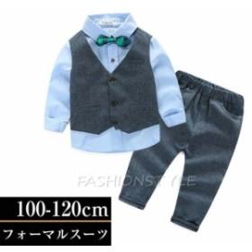 子供服 男の子 ベビー フォーマル スーツ ベビー服 紳士風 フォーマル 赤ちゃん 子供 男の子 キッズ 上下セット 100/110/120