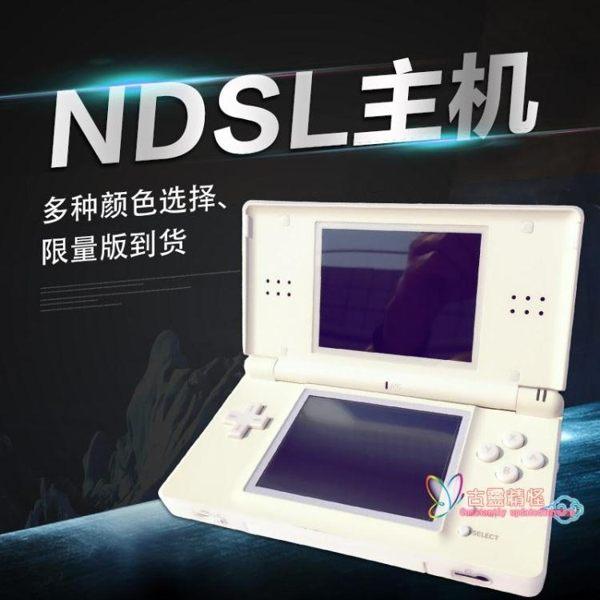 游戲機ndsi原裝3DS掌上nds游戲switch主機GBA懷舊PSP3000PSV