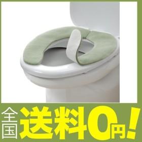 サンコー ズレない トイレ 便座 カバー グリーン 無地 おくだけ吸着 消臭ふんわり KC-69(日本製)