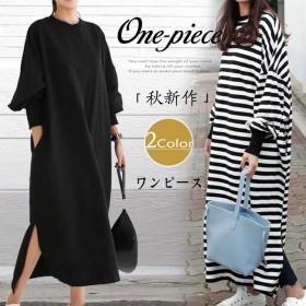 簡単楽チンオシャレなタイプTシャツワンピース 無地 レディース ゆったり 韓国ファッション