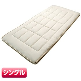西川株式会社 SleepComfy しっかりウェーブ軽量敷きふとんハードタイプ(シングルサイズ) 【色:アイボリー】 KNN2024501