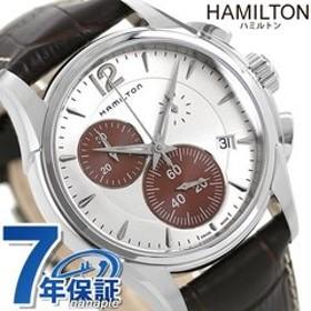 ハミルトン ジャズマスター クロノグラフ 42mm クオーツ 腕時計 メンズ H32612551 HAMILTON シルバー×ブラウン