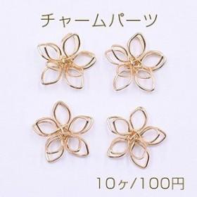 チャームパーツ ワイヤーフラワー 五弁花A 14×15mm ゴールド【10ヶ】