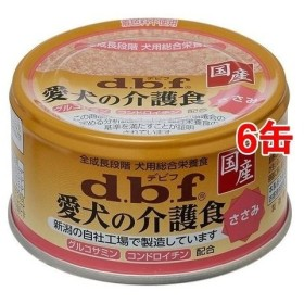 デビフ 愛犬の介護食 ささみ ( 85g6缶セット )/ デビフ(d.b.f)