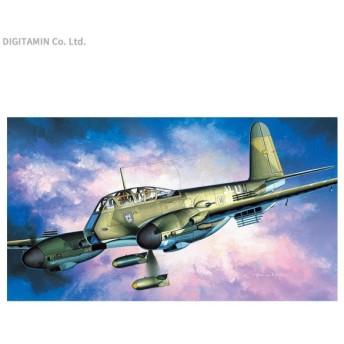 ファインモールド FP33 1/72 帝国海軍 九試単座戦闘機 改修型 プラモデル 再販 【10月予約】