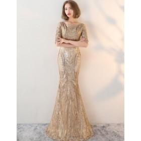マーメイドライン ロングドレス スパンコール ロングイブニングドレス バックレースアップ Gold
