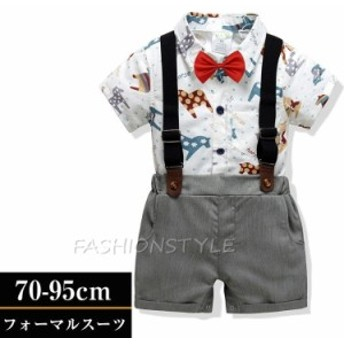 子供服 フォーマル 男の子 半袖 ベビー フォーマル ロンパース スーツ ベビー服 紳士風 フォーマルスーツ 赤ちゃん 子供 男の子