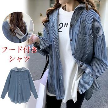 とっても可愛い/フード付きストライプシャツジャケット/ちょっと羽織るのに丁度いい/シャツ ストライプ ボタン/ゆったり おしゃれ レディース 長袖