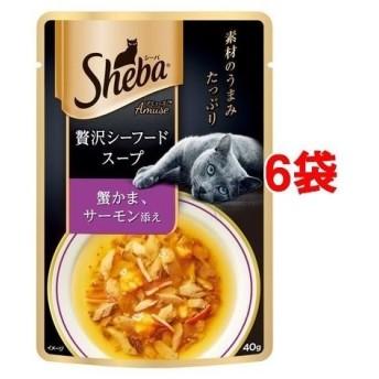 シーバ アミューズ 贅沢シーフードスープ 蟹かま、サーモン添え ( 40g6袋セット )/ シーバ(Sheba) ( キャットフード )