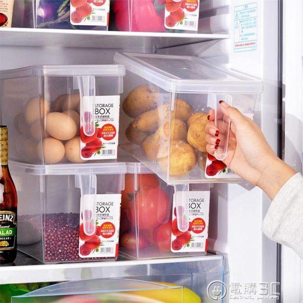 冰箱收納盒百露4個裝瀝水食物收納盒食品收納保鮮盒冰箱雜糧水果蔬菜儲物盒