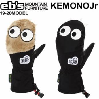 19-20 eb's スノーボード グローブ KEMONO Jr ケモノジュニア ミトン キッズ エビス 2019 2020