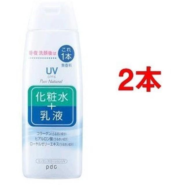 ピュアナチュラル エッセンスローション UV ( 210ml2本セット )/ ピュアナチュラル(pdc)