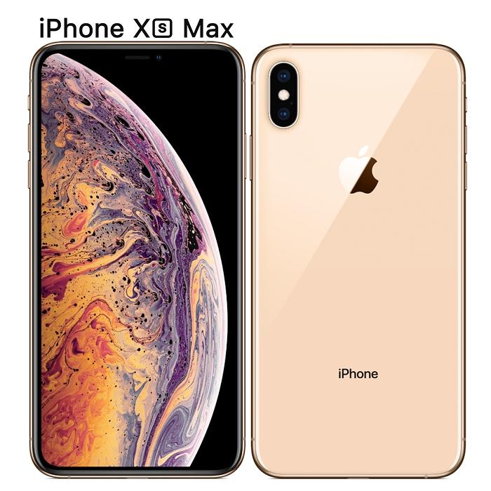 【AirPods超值組】iPhone XS Max 256G (金) + AirPods 藍牙耳機【2019新版】