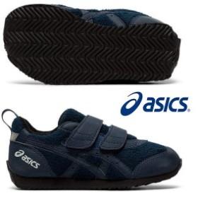 【アシックス】asics CORSAIR MINI BR 2 【コルセア ミニ BR 2】1144A028-400 子供靴 キッズシューズ 19AW ask