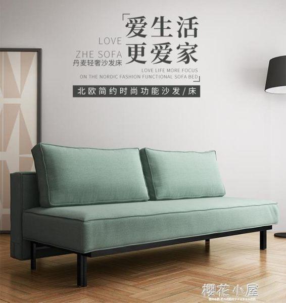 沙發床森亞 北歐小戶型客廳沙發床 雙人多功能折疊辦公室兩用沙發可拆洗QM『櫻花小屋』