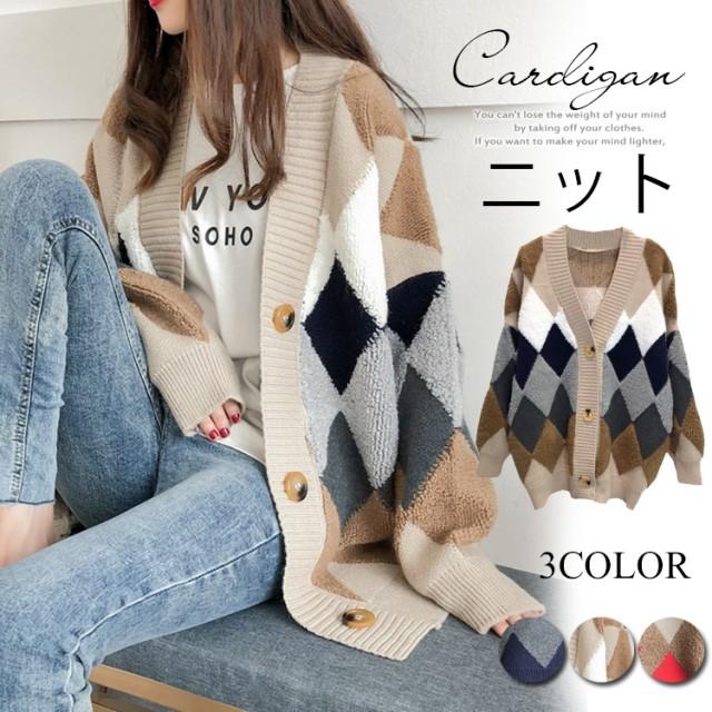 ★2019 秋冬 小さい新鮮な ニットトップス ファッション カジュアル セーター コート 女性 ゆったりする