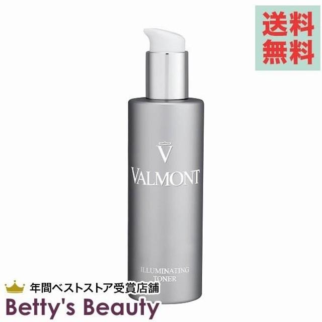ヴァルモン イルミネーティング トナー  150ml (化粧水)  VALMONT