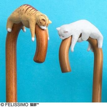 そこで寝ちゃうの だら~ん猫の傘タグの会 フェリシモ FELISSIMO【送料:450円+税】
