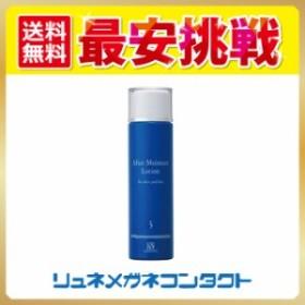 サンソリット アフターモイスチャーローション 150ml 化粧水