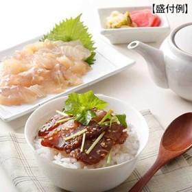 ACS(長崎県物産振興協会) 【長崎】くえ茶漬けとくえ海仙漬 TW2060164047