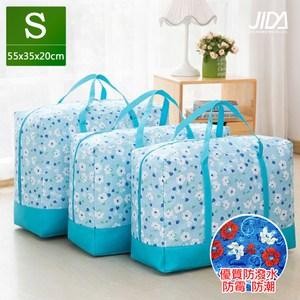 【佶之屋】花之語桃皮絨輕量防潑水衣物、棉被收納袋(S)-水藍