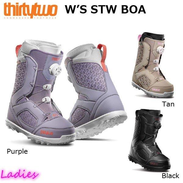thirtytwo STW Boa 19//20