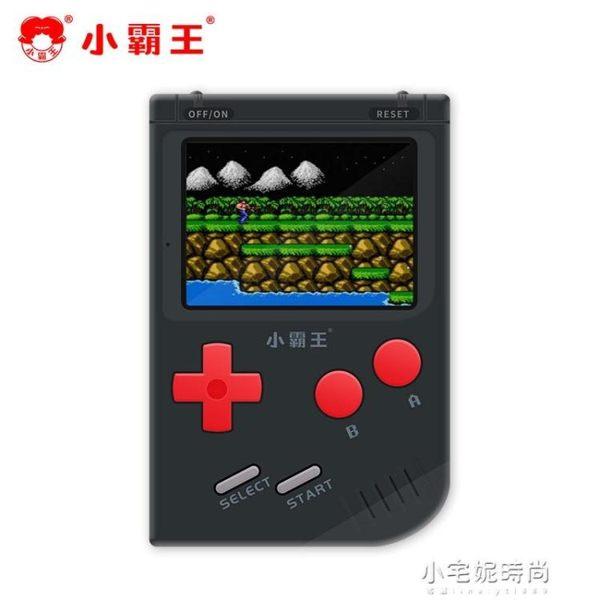小霸王Q2迷你FC懷舊游戲機俄羅斯方塊兒童經典掌上PSP游戲機掌機