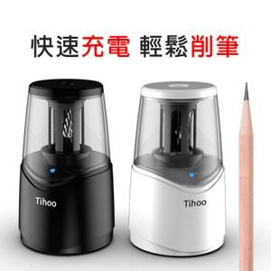 Tihoo 充電式電動削鉛筆機 (USB充電) 黑色